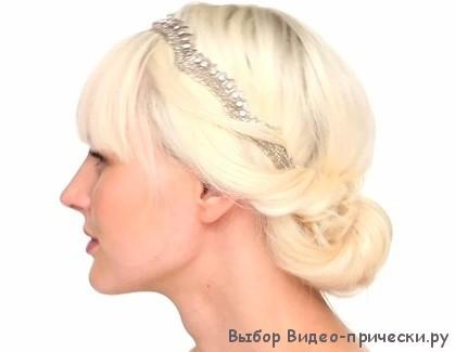 С повязкой на средние волосы с челкой